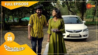Indulekha - Ep 35 | 20 Nov 2020 | Surya TV | Malayalam Serial