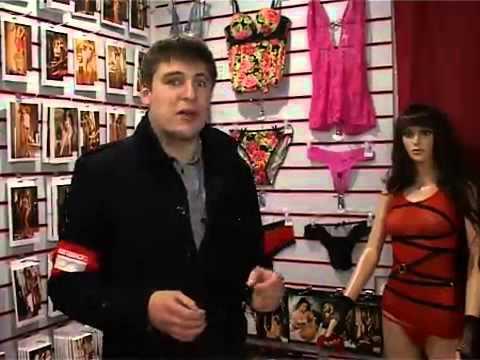 Секс в волгодонске видео