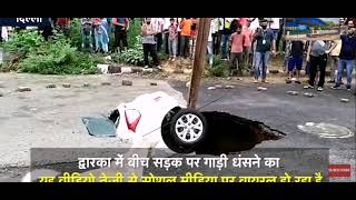 delhi-cops-car-falls-into-sinkhole-while-being-driven-after-rain-in-delhi