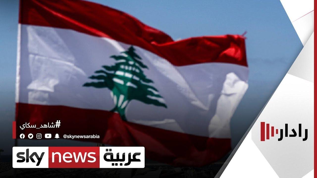 هيل: حان الوقت لتشكيل حكومة لبنانية وليس عرقلة الإصلاح | #رادار  - نشر قبل 2 ساعة