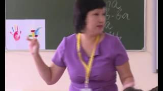 Урок биологии, Тепкеева И. И., 2016