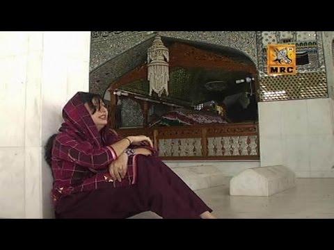 Fozia Soomro - Allah Khair Kar - Sang Dil Sanam - Volume 7