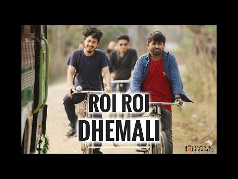 ROI ROI DHEMALI | NILOTPAL BORA & FRIENDS | ASSAMESE SONG | OFFICIAL AUDIO