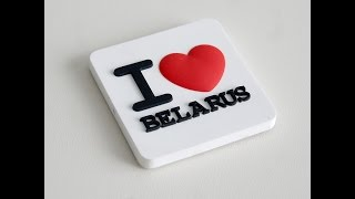 Топ ярких и красивых мест Беларуси(Название государства происходит от словосочетания «Белая Русь», известного с середины XIII века и изначальн..., 2016-08-21T10:28:17.000Z)