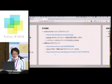 Image from 05-202_Pythonでざっくり学ぶUnixプロセス(tell-k)