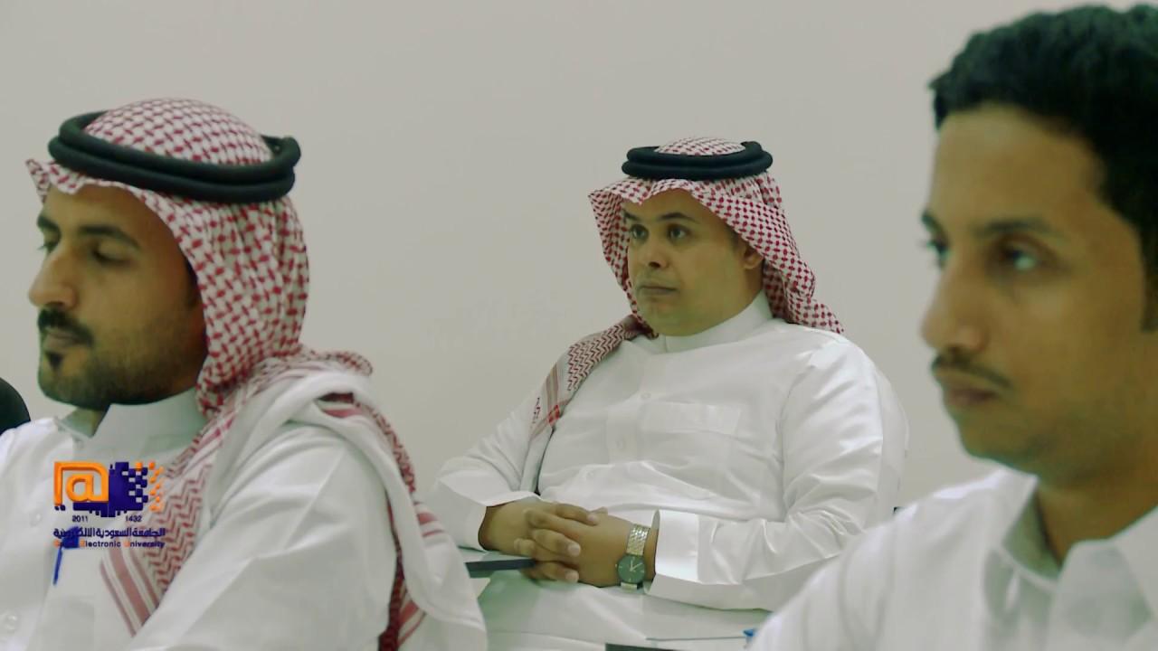 تجربة خريج الجامعة السعودية الالكترونية Youtube