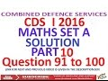 CDS 1 2016 Maths Full Paper Solution Part 10