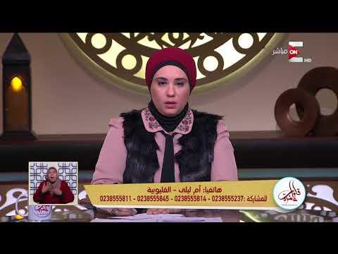 قلوب عامرة - متصلة: حماتي تستخدم صوري في الشات على الفيسبوك  - 18:20-2018 / 1 / 16