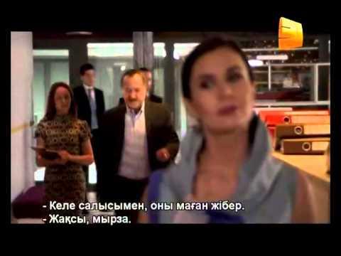 Опасная любовь 16 серия (русская озвучка)