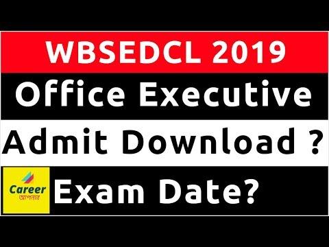 WBSEDCL Office Executive Admit Card 2019 Download Link Sorkari Chakrir  Khbor 2019