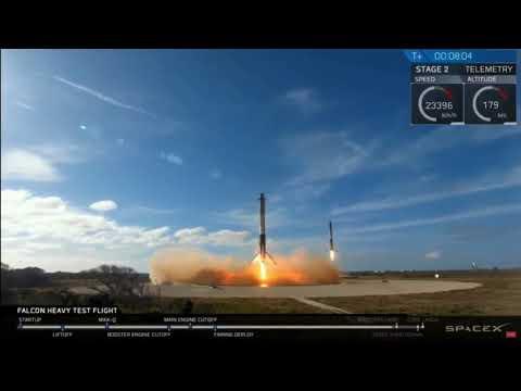 Booster Landing Falcon  Heavy Feb 6 2018