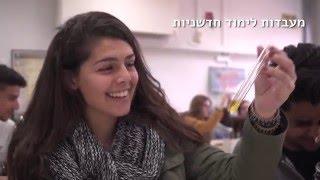 תיכון יגאל אלון ראשון לציון