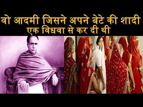 Hindu Widows Remarriage Act, 1856   Ishwar Chandra