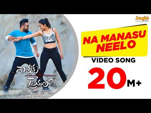 Na Manasu Neelo Full Video Song || Nannaku Prematho || Jr Ntr, Rakul Preet Singh