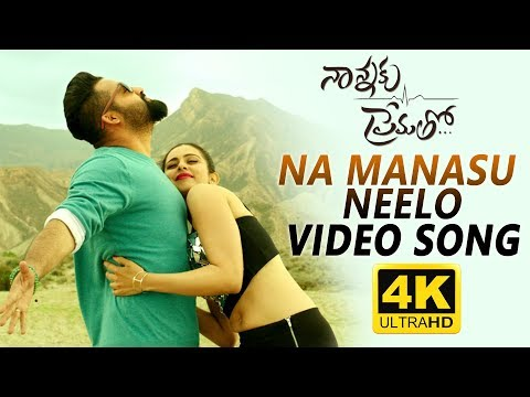 Na Manasu Neelo Full Video Song || Nannaku...