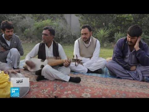 موسيقى البشتون التقليدية في باكستان تتحدى الإرهاب وتعود إلى الحياة  - نشر قبل 2 ساعة
