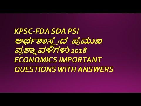 KPSC FDA/SDA/PSI IMPORTANT ECONOMICS QUESTIONS WITH  ANSWERS 2018