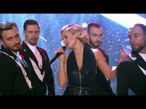 Полина Гагарина - Я Не Буду (Реальная Премия MusicBox 2015) - 19.11.2015
