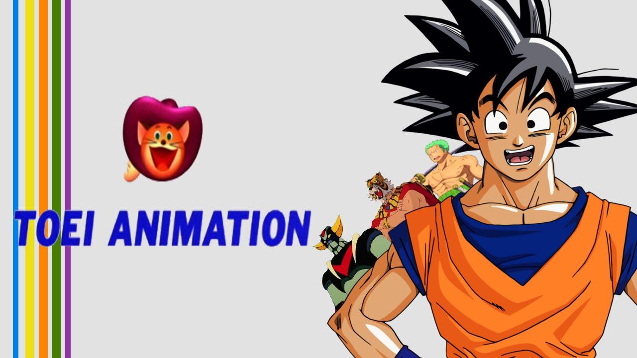 استوديوهات الانمي 2 توي انميشن Anime Studios 2 Toei Animation