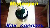 ШОК!!! Дрожжи по 20 рублей!!! Pakmaya Cristal в магазинах .