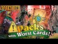 Attention! These Hearthstone Packs Have the Worst Cards! What packs should you buy in 2018?