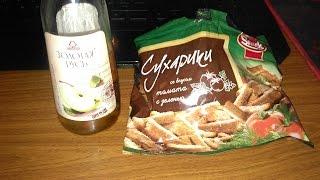 Обзор еды сухарики Snack и сок золотая Русь (томат, яблоко)