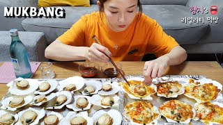 Real Mukbang:) Grilled Cheesy Buttery Scallops & Steamed Sacllops (ft. Ramyun, Soju)