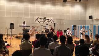 「紅月」APU Life Music Summer Concert 2018