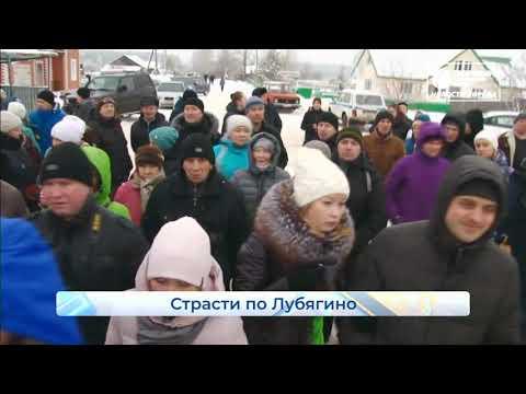 Новости Кирова выпуск 14.02.2020