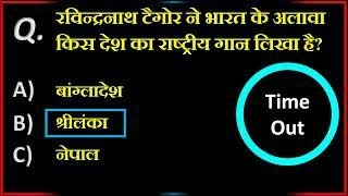 How to make educational videos for youtube   Education video kaise banaye