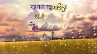 Nai nabhannu la Karaoke (Full Song) - Nepali Karao