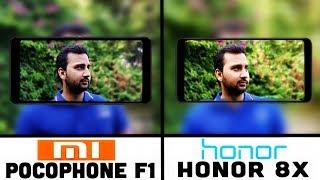 Honor 8X VS Xiaomi Pocophone F1 Camera Test