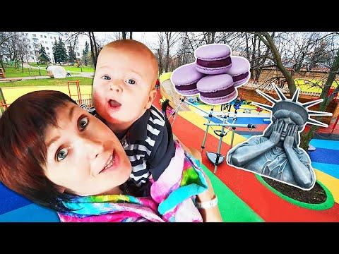 Прогулка по Москве с Карлом - Детская площадка. Влог Маши Капуки