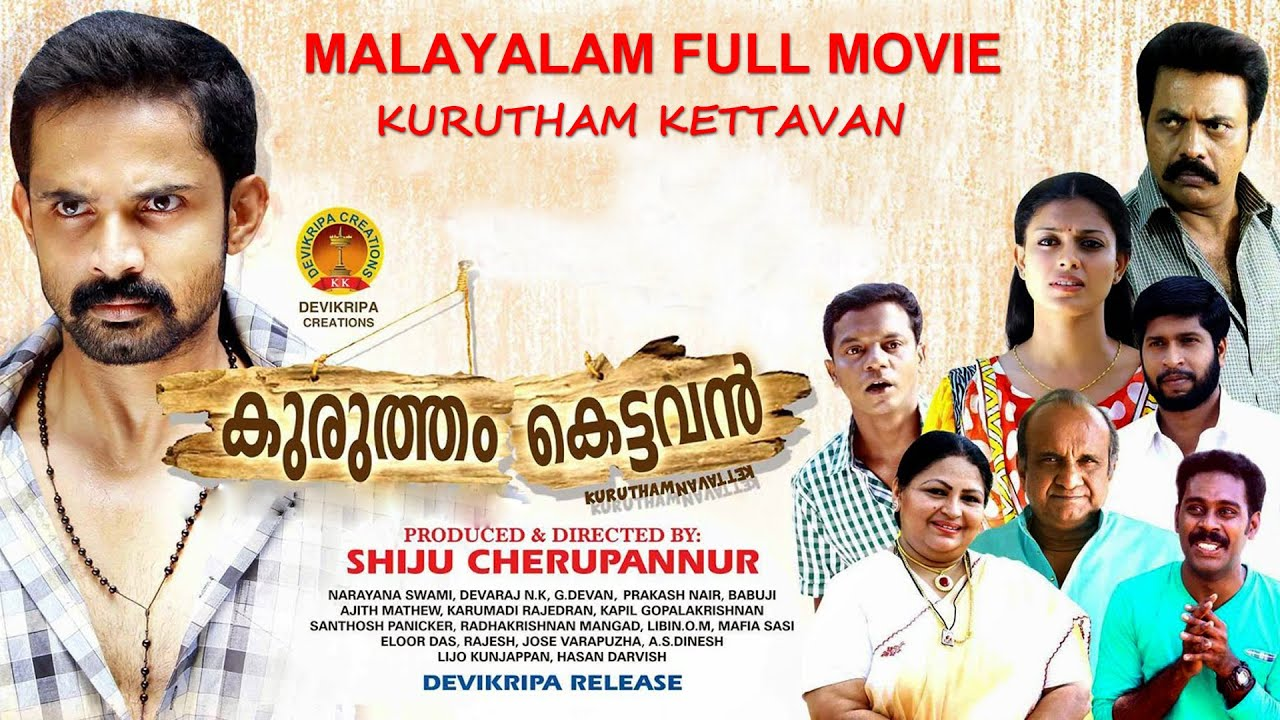 Free ethnic full length movies #6