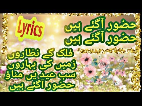 Falak ke nazaron Zameen ki bahaaron,Huzoor agay hain,Naat with lyrics,naat 2018