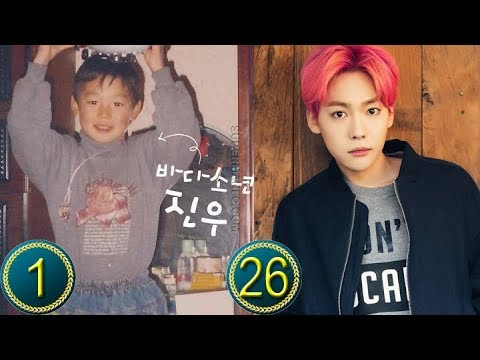 [Winner] Kim Jinwoo Predebut | Transformation from 1 to 26 Years Old