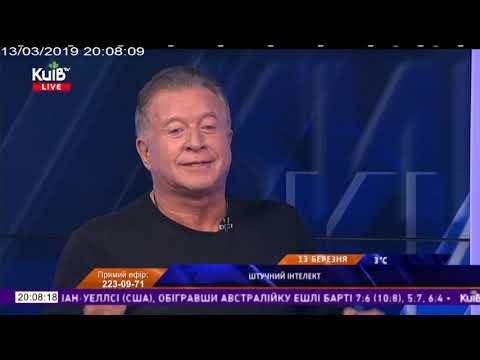 Телеканал Київ: 13.03.19 Київ Live 20.00