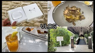 AIRPODS PRO UNBOXING, HOTEL BEL-AIR, & WHAT I ATE! | VLOG