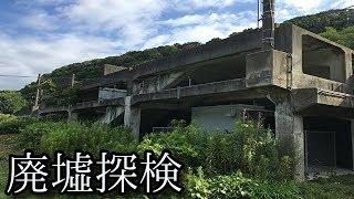 【2019年 廃道の駅】#37『夢破れた、幻の駅』 《廃墟探検》