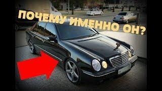 Роскошь за 200 000 тыс. | Обзор Mercedes-Benz W210