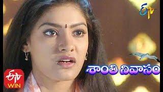 Baixar Santhi Nivasam - Episode - 231