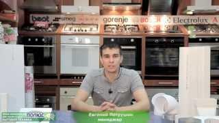 видео Запчасти для вытяжек Elica