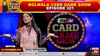BOLWala Card Game Show | Mathira Show | 19th November 2019 | BOL Entertainment