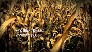 EBS 클립뱅크(Clipbank) - 지구촌 물 분쟁(Water Conflicts on Earth)