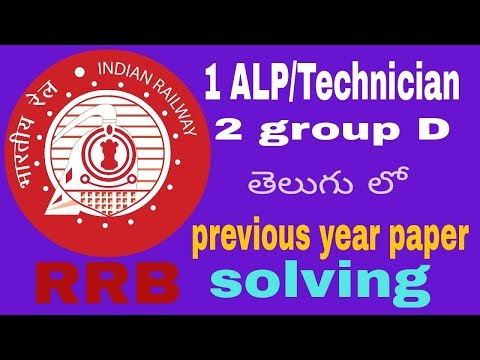 RRB ALP Previous YEAR Question paper with ANS.in telugu