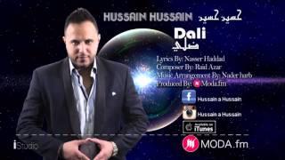 Hussain Hussain 2016 Dali حسين حسين ضلي