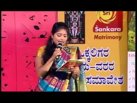 Sri Sankara Matrimony's Mega Matrimony Meet - Vokkaliga Swayamvaram  (kannada Part 6)