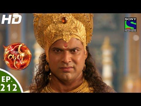 Suryaputra Karn - सूर्यपुत्र कर्ण - Episode 212 - 9th April, 2016