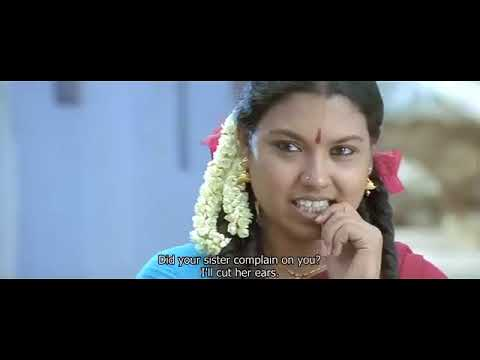 Seval Tamil Movie