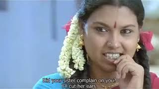 Seval Tamil movie